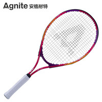 安格耐特(Agnite)网球拍入门级 儿童青少年网拍 红色 F2502(已穿线)