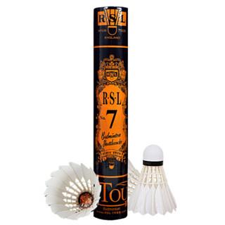亚狮龙(RSL)训练比赛用球 稳定耐打 RSL7号 羽毛球 77速鸭毛12只装/桶