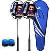 百斯锐bestray羽毛球拍单拍碳素对拍男女羽拍2支装 送2个手胶 已穿线