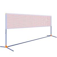 AMUSI 阿姆斯 便携式羽毛球网架/网柱 移动折叠羽毛球架 4.1米家庭休闲型 赠球网