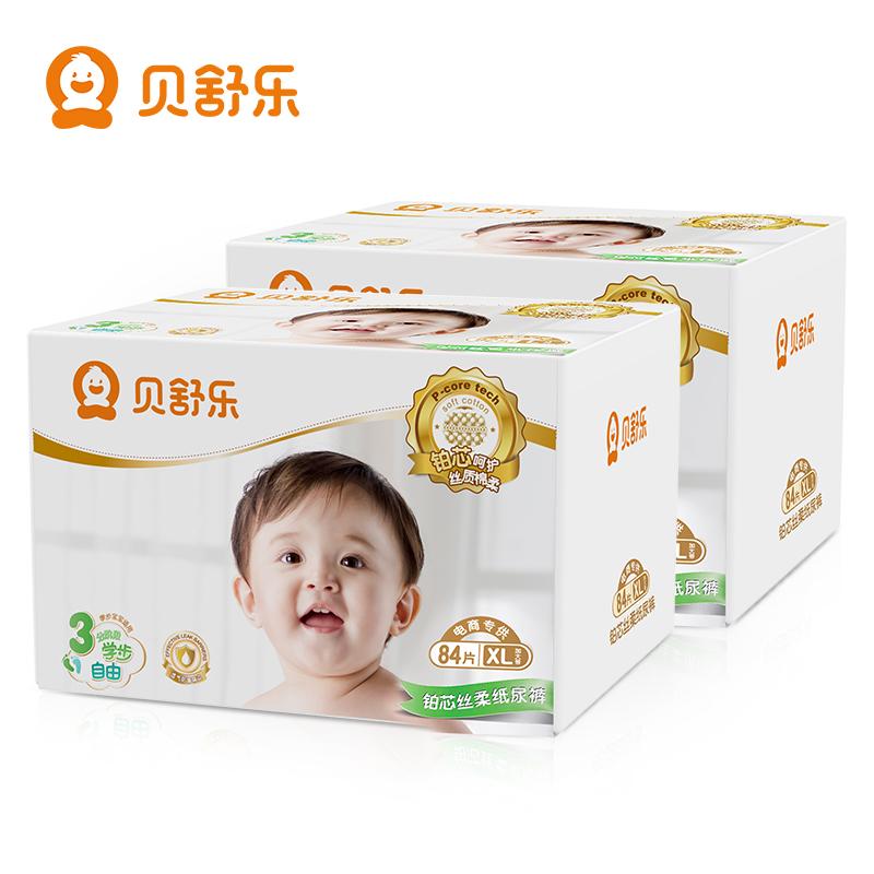 Besuper 贝舒乐 金芯 铂芯丝柔婴儿通用纸尿裤 XL84片*2件 (12kg以上)