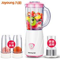 Joyoung 九阳 JYL-C93T 多功能榨汁机