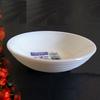乐美雅 钢化玻璃酱料碟子 6只 18.9元(需用券)