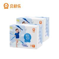 Besuper 贝舒乐 真芯运动 薄柔舒适通用宝宝纸尿裤 XL60片*2箱 (12-17kg)
