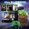 ?微软Xbox One X s 电视运动智能体感游戏机 家用双人无线手柄 天蝎座鬼泣5大镖客2 383元