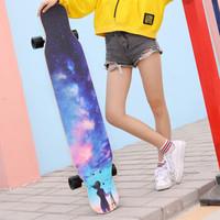 运动伙伴 长板四轮滑板成人初学者男女生舞板滑板车 瞭望