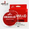 美人鱼(Mermaid)鱼线主线子线套装德国进口原丝上海美人鱼鱼线竞技钓鱼线子线主线50米 道系3.0