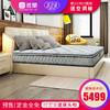 AIRLAND 雅兰 床垫真皮床套餐 米兰床架+小白床垫 双人1.5m1.8米现代简约卧室风格+送两个床头柜 5499元包邮