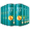 RIO 锐澳 预调鸡尾酒 3度微醺 西柚口味 330*8罐 *2件 73.6元(下单立减)
