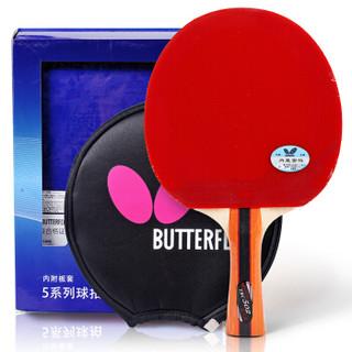 蝴蝶(Butterfly)五星乒乓球拍横拍 双面反胶皮比赛底板502成品单拍 内附拍套