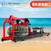 FIRST DEGREE FITNESS 进口水阻划船器家用健身器材双轨划船机AQUA中国红定制款(ZS)