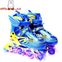 米菲(MIFFY) 溜冰鞋儿童全套装轮滑鞋男女可调八轮全闪光旱冰鞋滑冰鞋(含护具头盔) 蓝色 M码