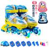 乐士Enpex 儿童溜冰鞋八轮全闪光轮滑鞋卡通玩具旱冰鞋 MS170 黄色S码