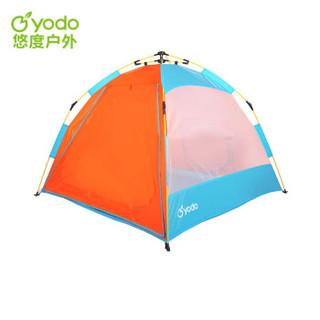 悠度(YODO)户外儿童自动小帐篷 便携防晒防雨帐篷