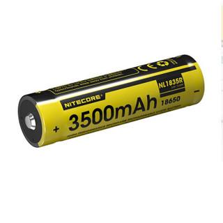 NITECORE奈特科尔 NL1835R USB直充锂电池 3500毫安 黄色