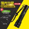 博客(Bocca)D09 升级版充电强光手电筒 防水调焦LED手电 配18650充电锂电池+手绳
