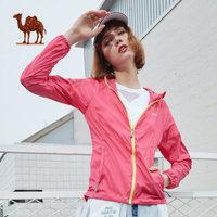 骆驼牌 女款 户外风衣 石榴红 P6S114708