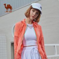 CAMEL 骆驼(中国)户外用品有限公司 P6S114708 风衣薄运动外套 (西柚红、P6S114708)
