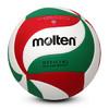 摩腾(molten)排球5号中考学生专用球PU材质V5M4500