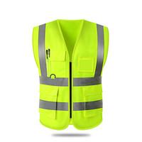 先锋连 反光马甲反光服反光衣骑行交通施工环卫马甲荧光衣(可订字)荧光黄多口袋拉链款