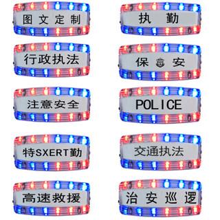 先锋连充电式红蓝双面保安肩灯LED爆闪肩夹式夜间闪光器安全警示安全灯双排执勤巡逻信号灯 高速救援肩灯