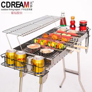 逐梦CDREAM 不锈钢烧烤炉 烧烤架烤炉户外5人以上家用木炭烧烤炉便携碳烤炉折叠式野外炉子
