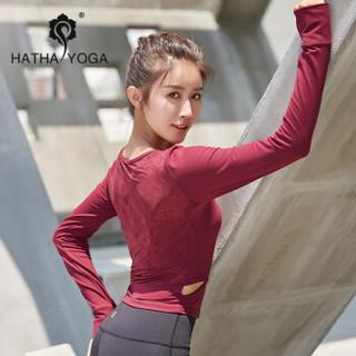 哈他瑜伽服上衣女2019春夏新款放射健身房跑步运动透气长袖T恤带胸垫 脂红L