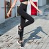 哈他瑜伽裤女19春夏新款瑜珈跑步运动健身裤子高腰紧身弹力直筒裤长裤 暗夜(高腰裤)L