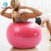 酷狗 (Ku Gou)瑜伽球 加厚防爆65cm塑形健身球 孕妇助产分娩球赠全套充气装备 玫红色