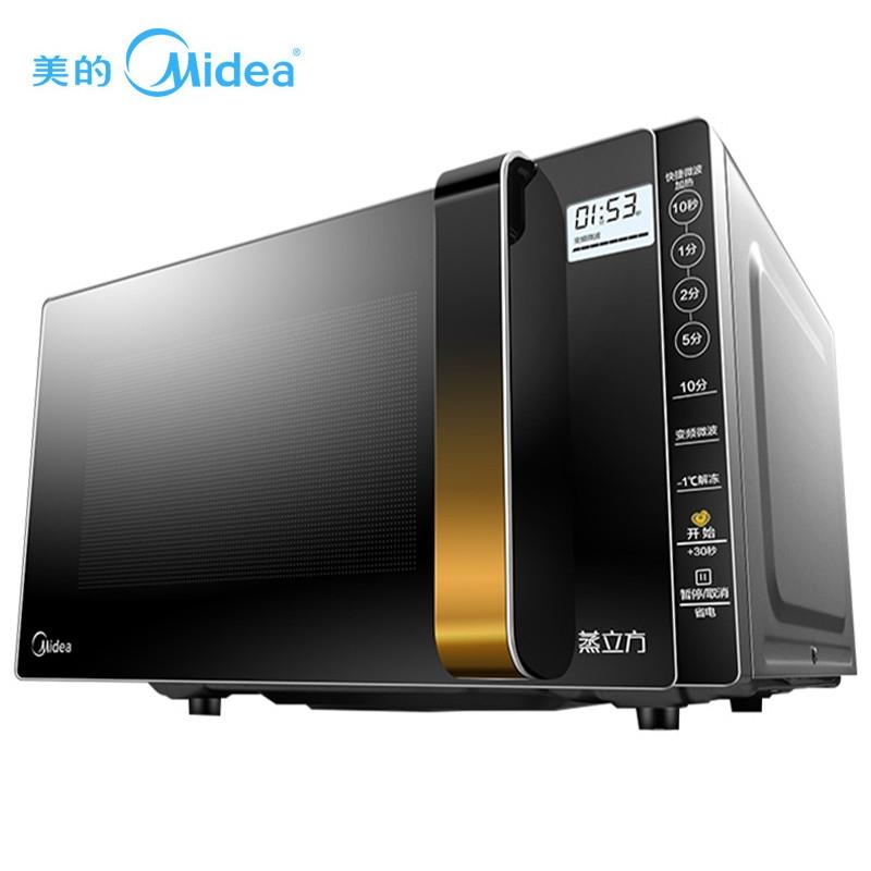 Midea 美的 X3-233A 变频微波炉 23升