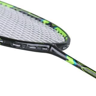 百斯锐bestray羽毛球拍单拍碳素对拍男女羽拍买一支送一支 送2个手胶 已穿线