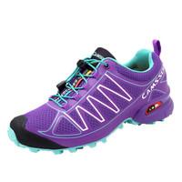 CAMSSOO 美驼世家 女款越野跑鞋 青紫 8925