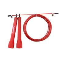 普为特POVIT 钢丝轴承跳绳 成人健身减肥学生中考花样快速跳绳 3m长短可调节 红色P-141