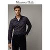 Massimo Dutti 00113014401 男装 修身款斜纹布格纹衬衫 220元