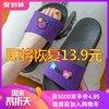 凯柏蒂威 拖鞋女式夏季家用室内韩版情侣外穿厚底托鞋男洗澡防滑浴室凉拖鞋 4.95元