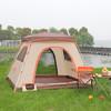 喜马拉雅 帐篷户外3-4人自驾游家庭旅游户外露营野外野营郊游帐篷  HT9534