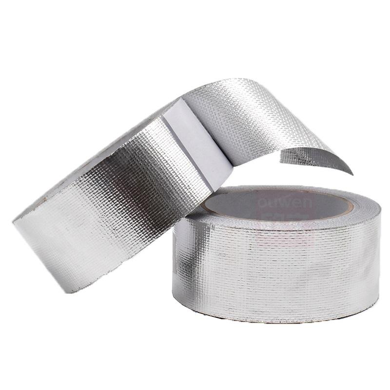欧文 铝箔玻纤胶带 40mm*20米