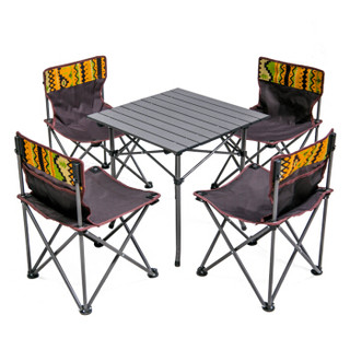 狼行者  折叠桌椅户外套装 野外沙滩椅子 自驾游便携式组合桌椅五件套