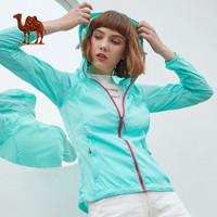 CAMEL 骆驼(中国)户外用品有限公司 女士 户外运动皮肤风衣 (粉蓝 、P6S114708)
