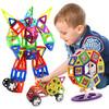 好莱木 磁力片积木儿童玩具 120件 28.2元(需用券)