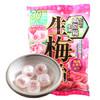 日本进口糖果 理本生梅糖生梅饴 110g *10件 99元(合9.9元/件)