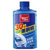 标榜(BIAOBANG)B-2192 汽车用品 玻璃水30倍浓缩雨刷精去油膜虫迹雨刮水精清洁清洗剂 单瓶装 *17件 100.6元(合5.92元/件)