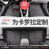 丰田卡罗拉脚垫全包围2017款18新款双擎1.2t专用全大包围汽车脚垫 198元(需用券)