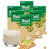 努力牌Nuti 越南进口 原味豆奶饮料 营养早餐含乳饮料豆乳 200ml*6盒 *2件 12.5元(合6.25元/件)