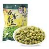 华味亨 坚果炒货 原味醇香豆制品零食 原香青豆160g/袋零食品小吃 *20件 60元(合3元/件)