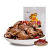 木土 鸭肉排 酱辣味 300g *2件 11.8元(合5.9元/件)