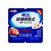 明治 meiji 草莓果肉 100g*4 保加利亚式酸奶酸牛奶 18.7元