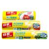 佳能(Glad)平口点断式保鲜袋食品袋大中小RP25+RP20+RP17组合装 *2件 39.9元(合19.95元/件)