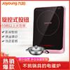 九阳(Joyoung)电磁炉C21-SX810单锅版 旋控式 火力10档以上大功率 家用智能 微晶面板 149元