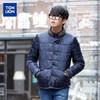 唐狮正品冬装新款棉衣男高领连帽迷彩韩版修身保暖加厚男棉袄外套 164元(需用券)